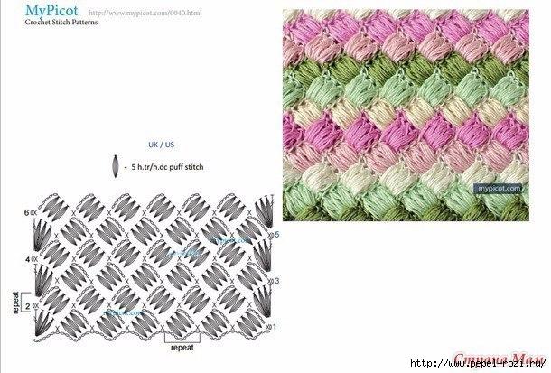 8_WawwwTm30 (610x413, 164Kb)