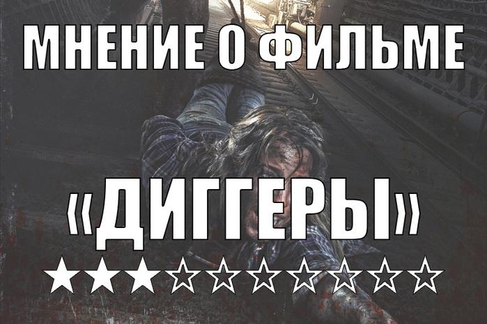 3418192_Diggeryi (700x466, 126Kb)