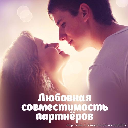 love3 (500x500, 132Kb)