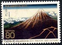 5707 Sanka-haka-u Внезапный дождь под горой (241x176, 32Kb)