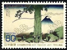 5710 Koshu-Mishima-goe Перевал Мисимагоэ в провинции Косю (236x177, 29Kb)