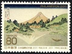 5711 Koshu-Misaka -Suimen Отражение Фуджи в озере Кавагучи. (237x177, 24Kb)