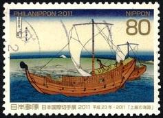 5714 Kazusa-no-Kaji Морской путь в Кадзуса (237x172, 26Kb)