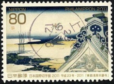 5715 Toto-asakusa-hongannJi Храм Хонгандзи в районе Асакуса Восточной столицы  ???????) (235x175, 26Kb)
