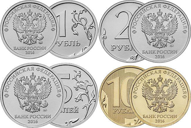 3391947_coins2016 (650x437, 92Kb)