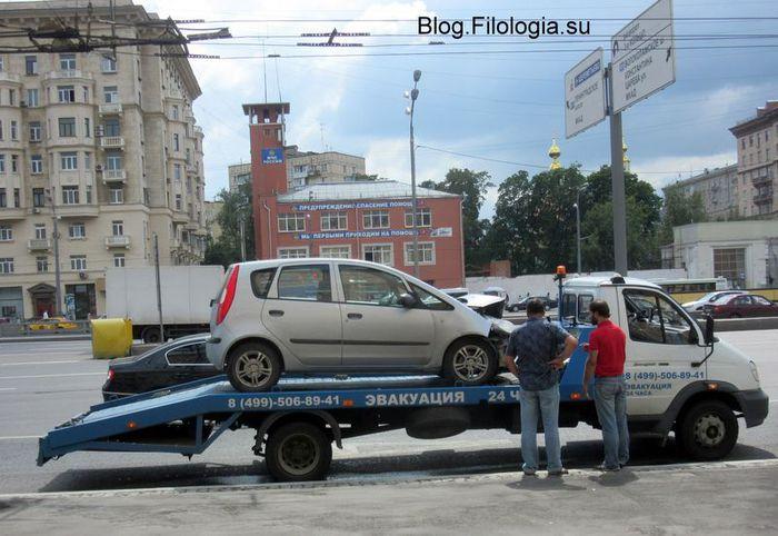 Эвакуатор с легковым автомобилем  (700x482, 69Kb)