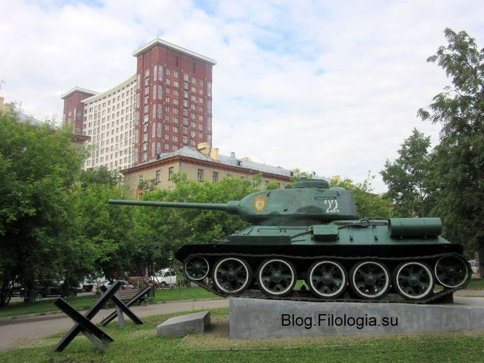 Танк на постаменте. Памятник на улице Маршала Рыбалко на Октябрьском поле (700x525, 68Kb)