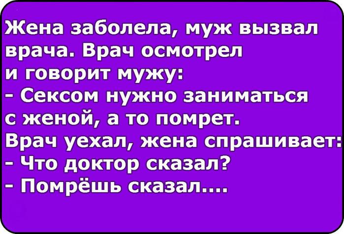 3416556_image (700x477, 123Kb)