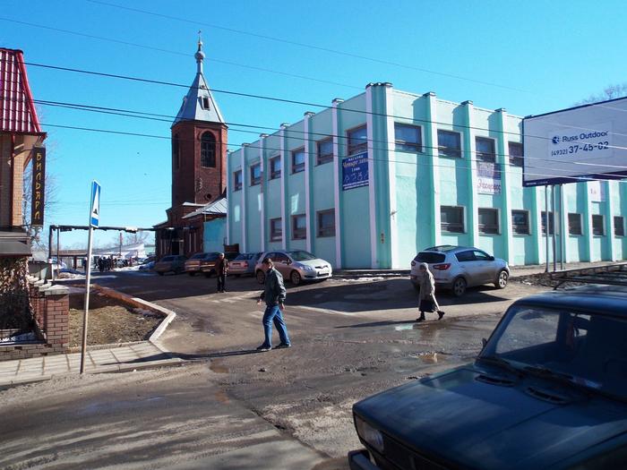 Город Фурманов. Троицкая старообрядческая часовня (сейчас храм Покрова Пресвятой Богородицы МП). В ограде находилось старообрядческое кладбище, ныне на его месте расположен городской рынок. (700x525, 413Kb)