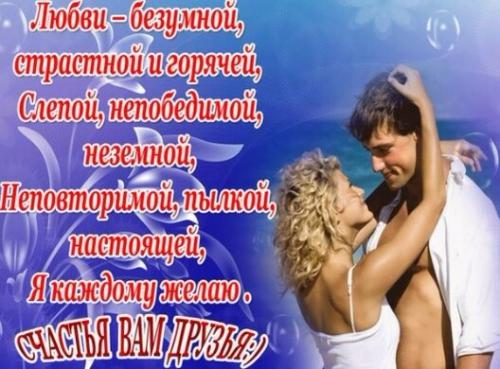 422045417713013 (500x369, 246Kb)