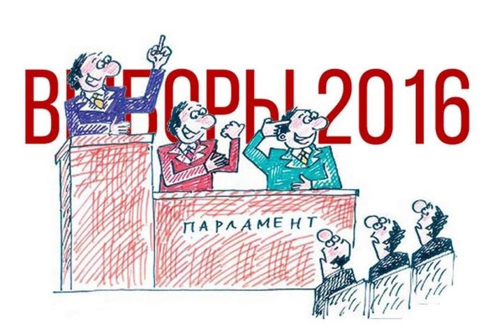 Выборы (700x479, 284Kb)