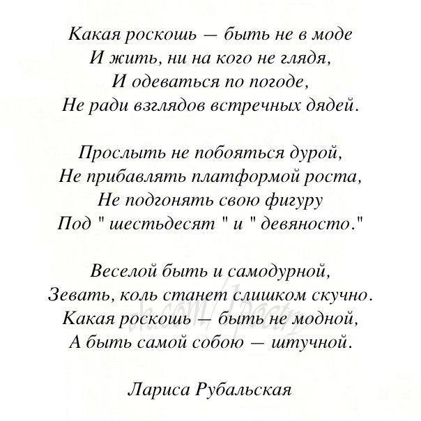 IKmczMy82xI (604x604, 55Kb)