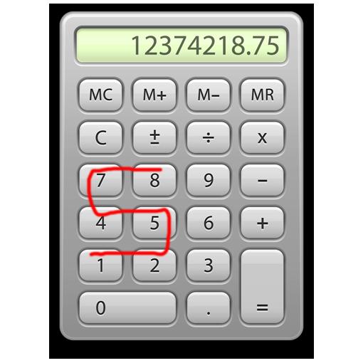 calculator_PNG7933 (510x510, 87Kb)