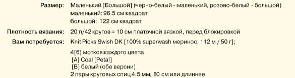 РЎРЅРёРјРѕРє (585x156, 20Kb)