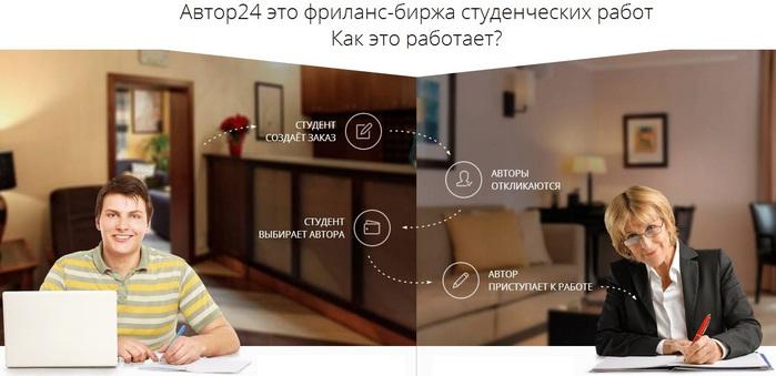Skrinshotk_5075435_19467228 (700x339, 68Kb)