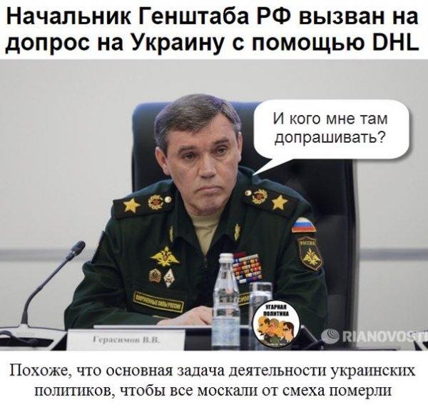анекдот про шойгу и украину градостроительного зонирования Благовещенска