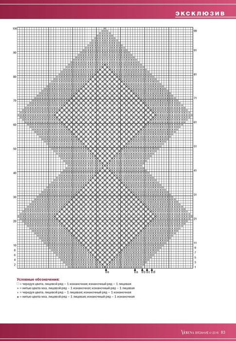 83 (485x700, 211Kb)