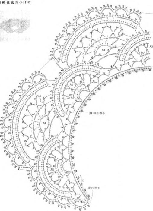 воротничок (507x700, 155Kb)