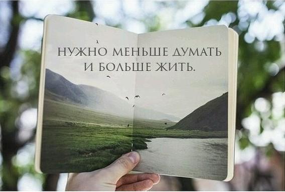 crop_156975898_3jW5Q цитата 2 (568x383, 158Kb)