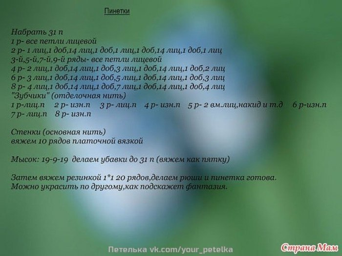 7e_tYma4xMc (700x524, 62Kb)