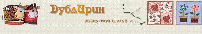 logo (700x117, 111Kb)