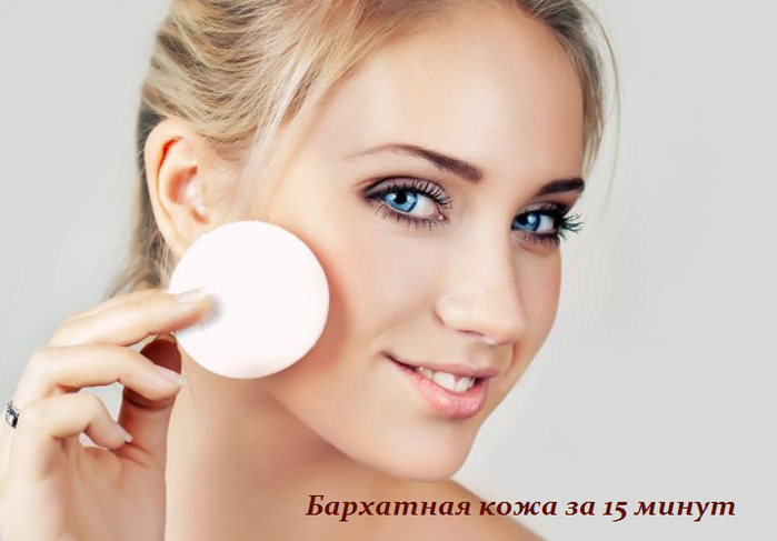 2749438_Barhatnaya_koja_za_15_minyt (700x487, 267Kb)