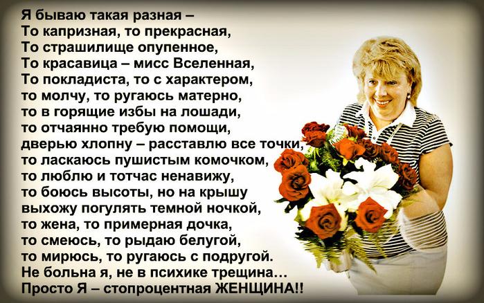Поздравление с днём рождения стихи рубальской 89