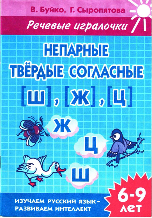 001 (487x700, 501Kb)