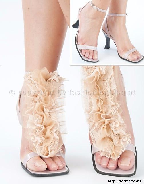 Стильное декорирование кружевами украшений, аксессуаров, одежды и обуви от Dana's Fashion (69) (503x640, 156Kb)
