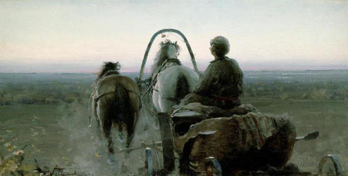 the-return-journey-abram-efimovich-arkhipov (700x353, 30Kb)