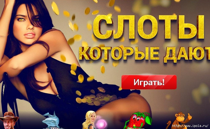 """alt=""""Азартным людям – азартные игры в казино Super Slot!""""/2835299_kazino_Super_Slot (700x432, 243Kb)"""