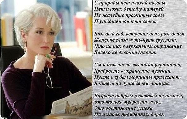 5993110_image_1_ (604x385, 88Kb)