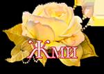 5369832__aecb6_44d266c4_L (150x106, 30Kb)