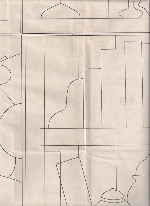 HOJA A 4 P medio (508x700, 296Kb)