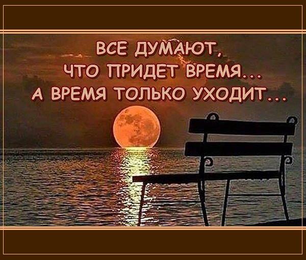 5993110_image_1 (600x510, 90Kb)