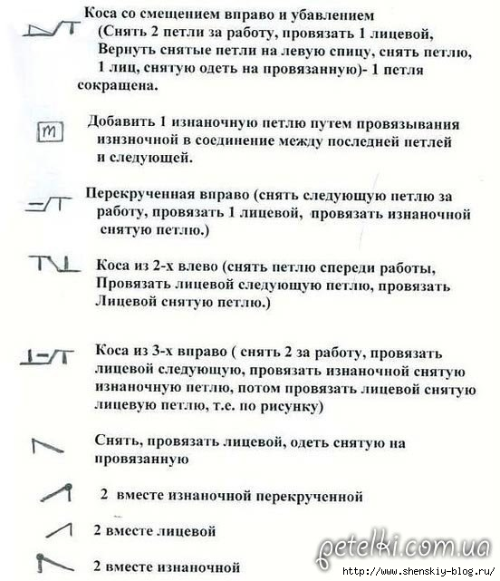 4121583_oVl27Y1SUz0 (552x641, 168Kb)