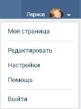 3924376_redaktirovanie (166x222, 13Kb)