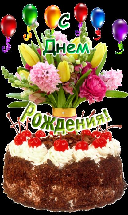 Поздравления с днем рождения подругу в рисунках