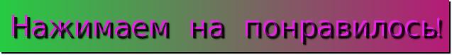2627134_5 (637x78, 27Kb)
