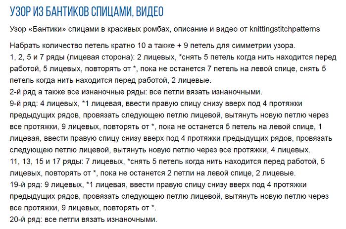 3464305_Bezimyannii (700x462, 251Kb)