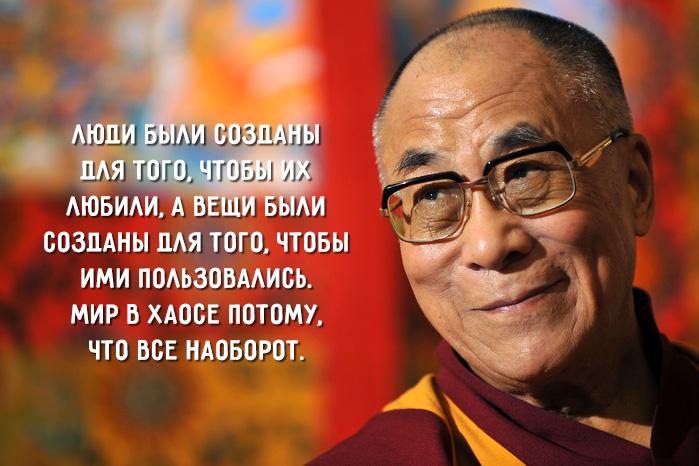 dalai-lama (699x466, 303Kb)