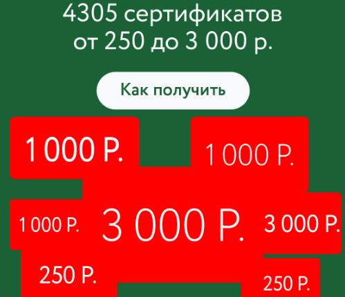 12 (499x430, 43Kb)