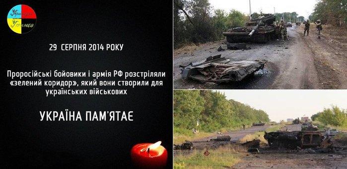 злочини РФ які вона робить на нашій землі (700x341, 57Kb)