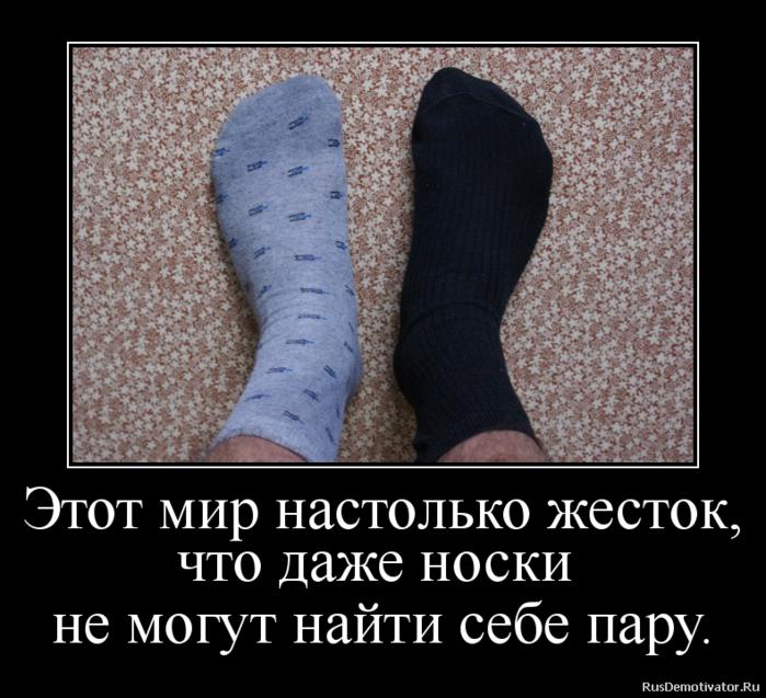 3416556_2012121417090410_1_ (700x637, 519Kb)