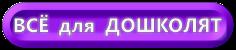 5111852_cooltext1787247361 (236x50, 13Kb)
