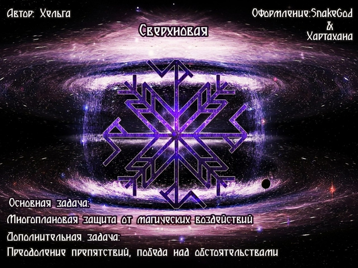 5916975_9x10lhNOP0I (700x525, 323Kb)