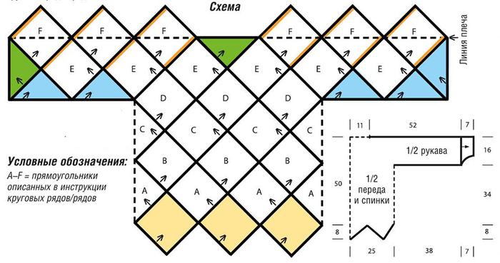 m_017-2 (700x369, 167Kb)