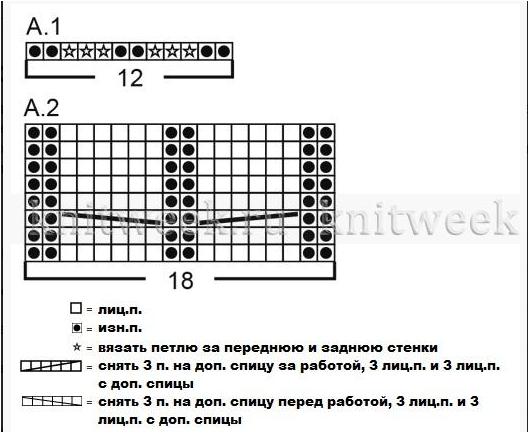 Fiksavimas.PNG2 (529x433, 138Kb)
