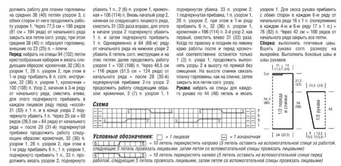 Fiksavimas.PNG2 (700x341, 281Kb)