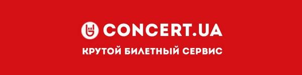 5200200_concertua (600x150, 9Kb)